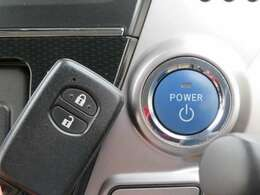 エンジン始動やドアの施錠が楽に行えるキーフリーシステム