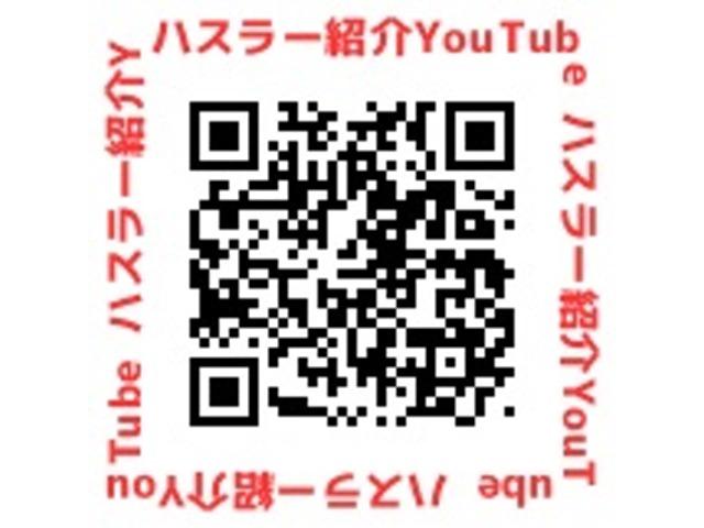 当店YouTubeチャンネルで、こちらのハスラーを絶賛紹介中!『アップルラフロール橋本店』で検索してください♪