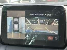 360度ビューカメラを搭載。4方の小型カメラの映像を処理し、車両真上からの映像に変換しています。