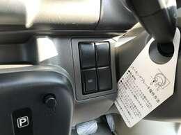切替可能な4WD☆  まずはお気軽にお問合せを♪【無料電話】0066-9757-206896 【みんくるLINE ID】07020337089で検索♪