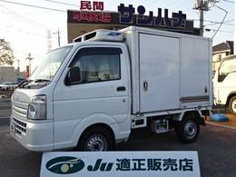 スズキ キャリイ 660 冷凍車 2WAY AT バックモニター付