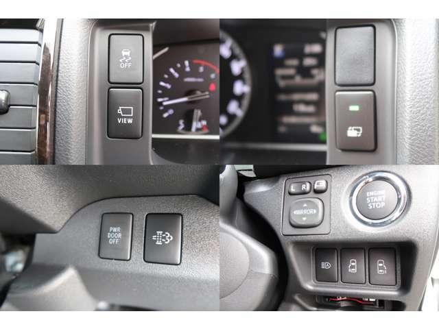 パノラミックビューの視点変更もスイッチ1つ! 安全装備TSS【トヨタセーフティセンス】 ソナーをオプション装備することにより周囲への安全性が大幅に向上♪