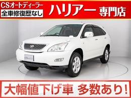 トヨタ ハリアー 2.4 240G Lパッケージ リミテッド Pバックドア/Bモニター/HDDナビ/Pシート