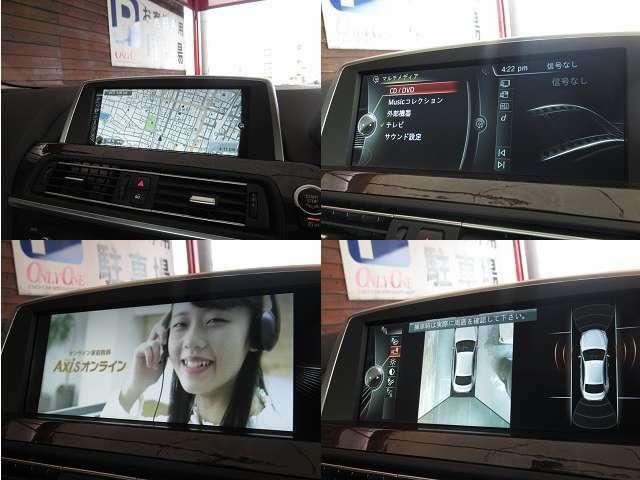 HDDナビゲーションシステム・12セグTV視聴・全周囲カメラ付き