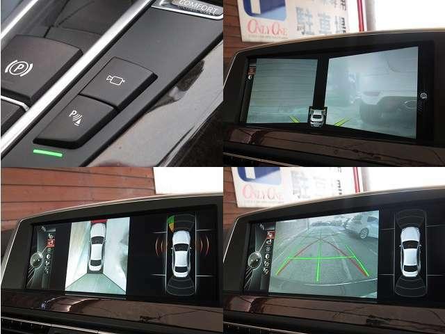 多角的な視点と障害物センサーで安全な駐車を実現。大きい車体だからこそ安全対策がしっかりとされています。