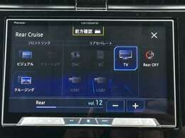 【カロッツェリアナビ】CD/DVD再生、TV視聴等の各種メディアをお楽しみいただけます。