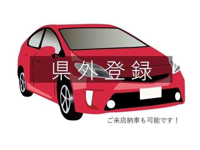 Bプラン画像:県外登録ができますのでご来店納車可能です!お気軽にご相談ください。陸送費も節約できます!