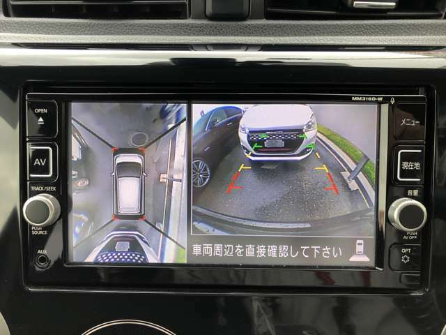 アラウンドビューモニターを搭載しています、全方向が見えるので駐車が苦手な方も安心の便利な装備です