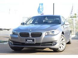 BMW 5シリーズ 523i ハイラインパッケージ 認定中古車全国1年保証付 ワンオーナー車