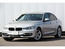 BMW 3シリーズ 320i スポーツ 衝突被害軽減ブレーキ 禁煙車
