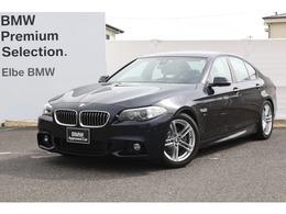 BMW 5シリーズ 523d Mスポーツ ディーゼルターボ 電動シート シートヒーター ドラレコ
