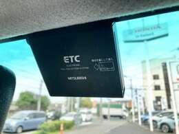 ETC装備で高速道路もスイスイ!