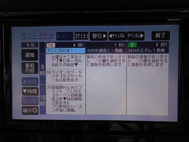MM519D-L。地上デジタル放送・DVD再生・音楽録音・Bluetooth