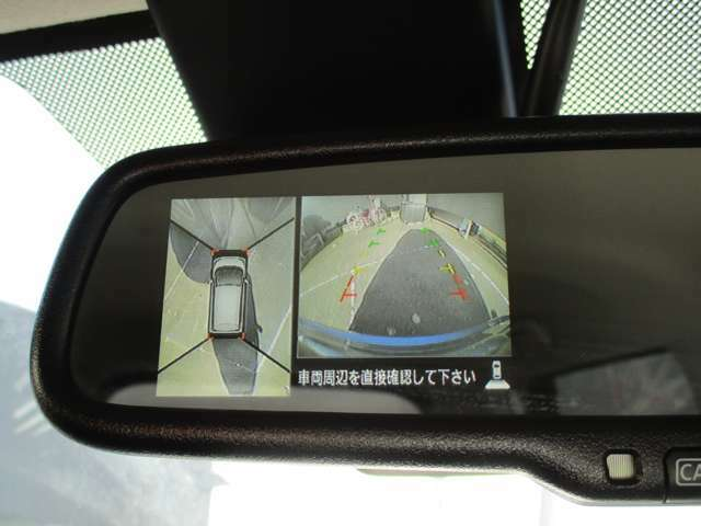 自動防眩式のルームミラー。アラウンドビューモニターの映像も映し出せます。