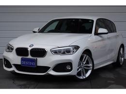 BMW 1シリーズ 118d Mスポーツ コンフォートPG パーキングサポートPG