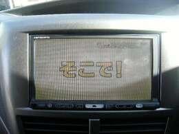 社外HDDナビ(DVD映像再生可能) ワンセグTV CD