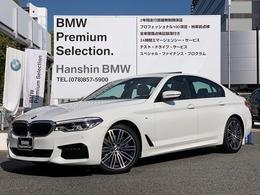 BMW 5シリーズ 540i Mスポーツ セレクトPKGサンルーフハーマンカードンLED