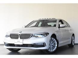 BMW 5シリーズ 530e Mスポーツ 認定中古車 ACC 衝突軽減B サンルーフ
