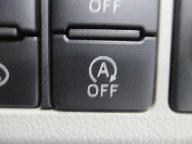 アイドリングストップ機能付き。 燃費の向上になりますよ。