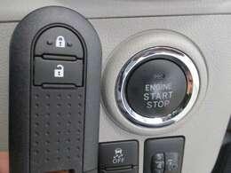 スマートキー付。 持っているだけで、鍵の開閉から、エンジンスタートまでできます。とても便利なアイテム。