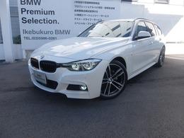 BMW 3シリーズツーリング 320i Mスポーツ エディション シャドー 2年保証・EDシャドウ特別仕様車・19AW