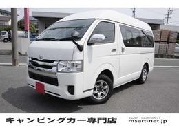 トヨタ ハイエースバン キャンピング TYPE-1展示デモカー デモカー