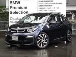 BMW i3 スイート レンジエクステンダー装備車 弊社デモカー 新バッテリー120Ah仕様