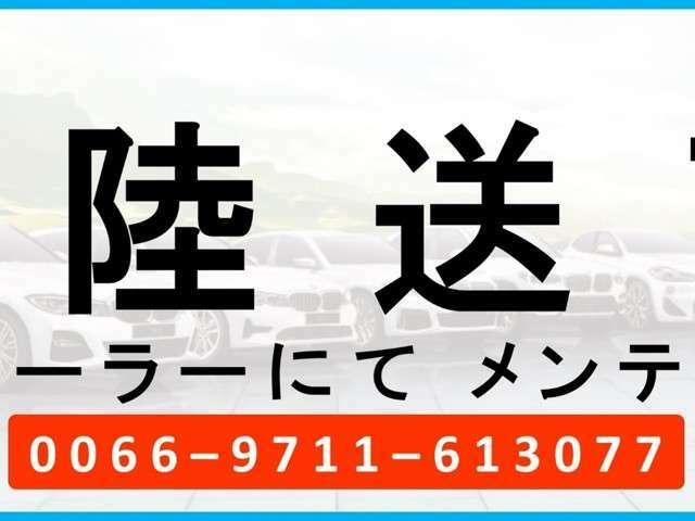 ☆BMW正規ディーラーネット認定中古車保証☆お問い合わせは大阪BMW Plemium Selection 吹田(無料ダイヤル)0066-9711-613077迄お待ちしております。
