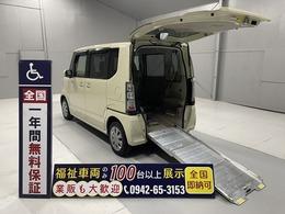 ホンダ N-BOX+ 福祉車両手動スロープ・4人乗り・禁煙車 電動ウインチ・プッシュスタート・ETC