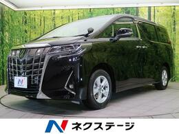 トヨタ アルファード 2.5 X 登録済未使用車 TSS 両側電動 DPオーディオ