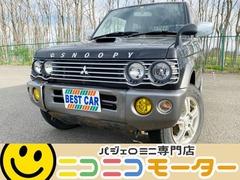 三菱 パジェロミニ の中古車 660 スヌーピーエディションII ターボ 4WD 北海道札幌市東区 15.0万円