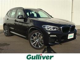 BMW X3 xドライブ20d Mスポーツ ディーゼルターボ 4WD 本革/ナビ/フルセグ/全方位/衝突軽減/LED