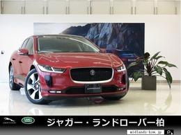 ジャガー Iペイス HSE 4WD 黒革/ベンチレーション HUD 電子制御エアサ