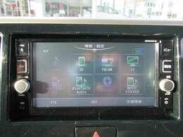 【オーディオ】CD、DVD再生の他にTVも視聴可能。Bluetoothオーディオも対応でスマートフォンからお気に入りの音楽を車内で楽しめます。