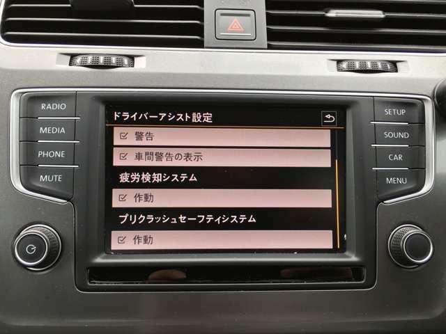 ◆衝突軽減ブレーキ◆純正モニター付きオーディオ◇CD/Bluetooth/USB◇MTモード付AT◇ヘッドライトレベライザー◇サイドエアバッグ◇キーレスエントリー◇アイドリングストップ