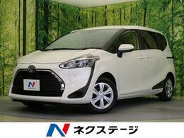 トヨタ シエンタ 1.5 G セーフティ エディション 登録済未使用車