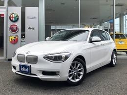 BMW 1シリーズ 116i スタイル HDDナビ キセノン ハーフレザー