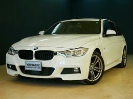 BMW 3シリーズツーリング 320d セレブレーション エディション スタイル エッジ