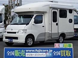 トヨタ ライトエーストラック AtoZ アレン FFヒーター ソーラー 冷蔵庫 ルーフベント