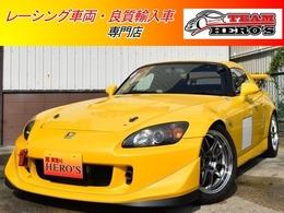 ホンダ S2000 2.0 レーシングカー 軽量 耐久