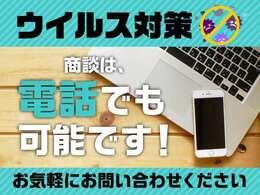 お住いの都道府県により配送費用がかかります。お気軽にお問い合わせください