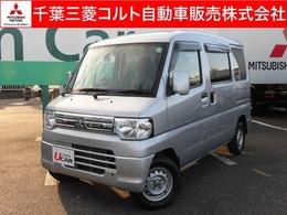 三菱 ミニキャブバン 660 CL ハイルーフ ナビ&TV