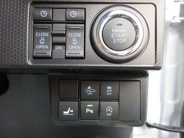 安全運転をお手伝いするダイハツ自動車の運転支援装置『スマートアシスト機能』搭載しています。
