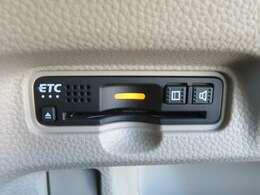 付いているクルマも増えましたが、U-Carではまだまだ付いていればラッキーなETCです。高速道路の料金をお得にするための、便利な装備です。セットアップ後、すぐに利用可能です。