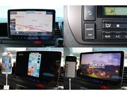 アルパインハイエース専用11型フローティングビッグXナビ!ミラーリング接続可能なHDMI&USB接続ユニットを増設!ユーチューブ視聴も可能になります!