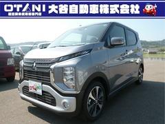 三菱 eKクロス の中古車 660 T 和歌山県和歌山市 149.8万円