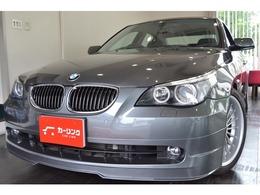 BMWアルピナ B5 リムジン 右ハンドル 地デジ