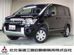 三菱 デリカD:5 2.4 M 4WD ナビ Bカメラ ETC HIDヘッドライト