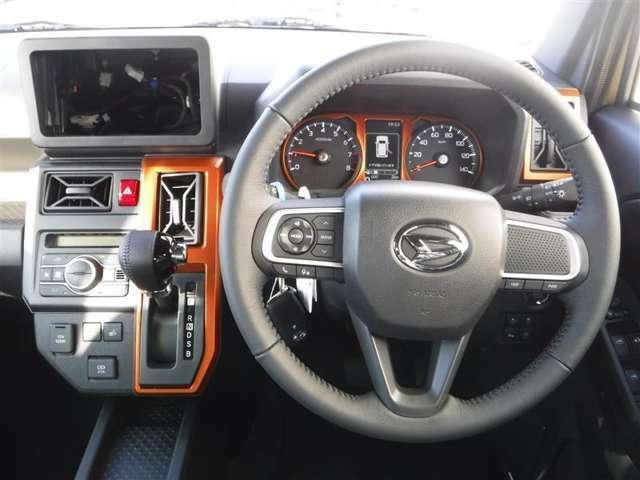 ■スタイリッシュなインパネ周りです!運転の際、常に目にする部分は、シックにまとめた飽きの来ないデザインが人気です!