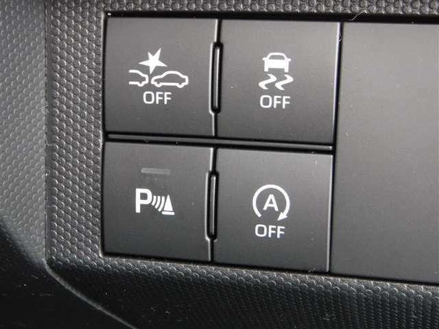 ひとつ上行く 第3世代スマートアシスト!みんなに安全・安心を。「スマートアシストIII」搭載車はサポカーS〈ワイド〉